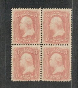US Sc#65 Block Of 4 M/F, Right Stamps LH Left Stamps NH, Cv. $700+