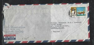 ABU DHABI COVER (PP0612B) 1969 OIL 60A A/M COVER ABU DHABI TO ENGLAND