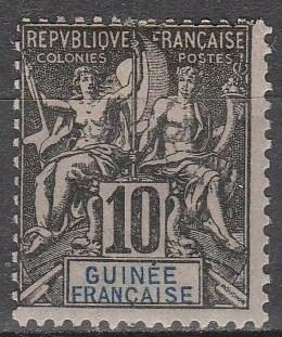 French Guinea #5  Unused  CV $8.00 (A12991)