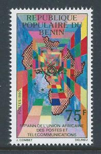 Benin #493 NH African Postal Union 5th Anniv.