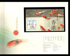 Hong Kong 2001 Stamp Sheetlet No 5 at Japan World Stamp Presentation Pack MNH