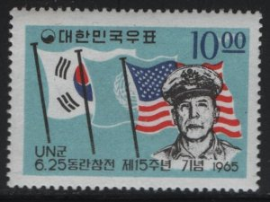 KOREA, 477, MNH, 1965, Flags in Original Colors