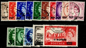BRITISH POSTAL AGENCIES IN EA SG79-93, COMPLETE SET, FINE USED. Cat £140.