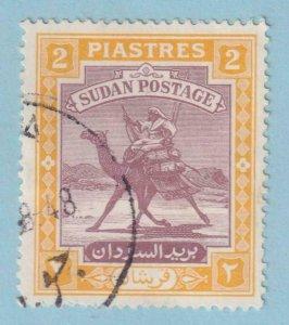 SUDAN 86 USED - NO FAULTS EXTRA FINE!