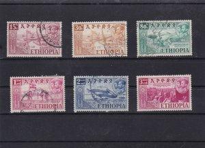 ethiopia 1952 used stamps cat £42+ Ref 8141