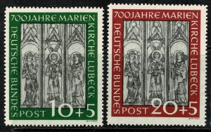 GERMANY 1951 ST. MARY'S CHURCH LUBECK MINT(NH) SG1065-6 Wmk.A8 P.14 SUPERB