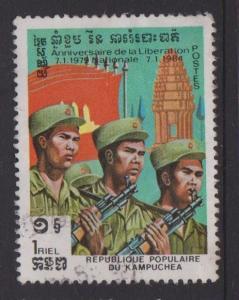 Cambodia Sc#459 Used