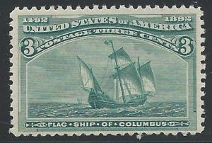 Scott 232, Original gum, 1893 Columbian Exposition Issue