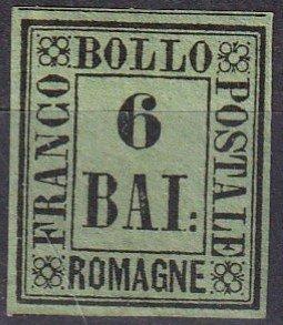 Italy Romagna #7   F-VF  Unused CV $500.00   (Z7968)