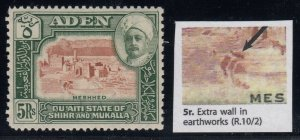 Aden, Qu'aiti State, SG 11a, MLH Extra Wall variety