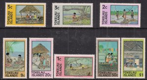 Tokelau 1976 QE2 Pictorial Set of 8 Stamps UMM ( A274 )