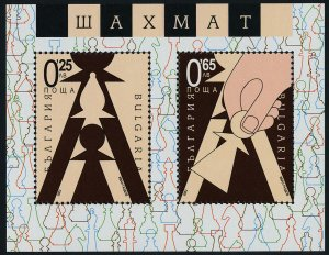 Bulgaria 4231 MNH Chess Pieces