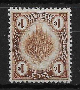 MALAYA KEDAH SG15w 1919 1c BROWN INV WMK MNH