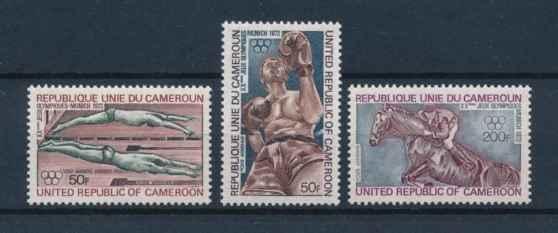 [55396] Cameroun Cameroon 1972 Olympic games Swimming Boxing Horse MNH