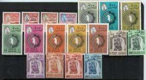 Bahrain 1976-1980 SC 225-240 MNH SCV $144.00 Set
