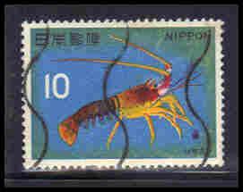 Japan Used Very Fine ZA5714
