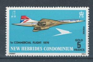 British New Hebrides 1976 1st Commerical Flight of SST Scott # 204 MNH NG