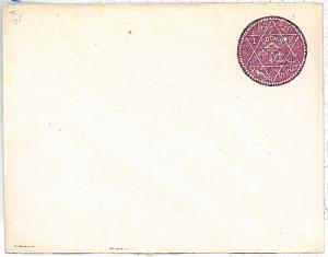 JUDAICA - POSTAL STATIONERY: COCHIN - HIGGINGS & GAGE 2