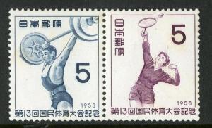 JAPAN 658a MH   SCV $1.00 BIN $.45