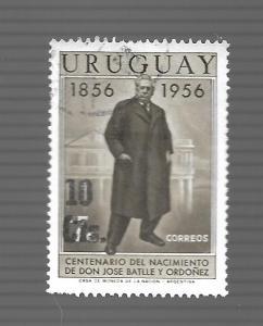 Uruguay 1957 - U - Scott #627
