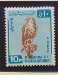 Saudi Arabia Stamp Scott #C98, Mint Never Hinged - Free U.S. Shipping, Free W...