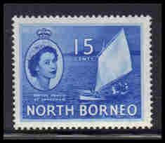 North Borneo Very Fine MLH ZA5646