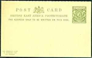 BRITISH EAST AFRICA 1896, H & G #9, ½ + ½ Anna double