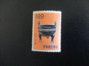 China #1297 Mint Hinged - I Combine Shipping (7DG9)