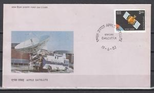India, Scott cat. 963. Apple Satellite. Space issue. First day cover.