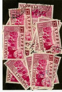 Ethiopia Stamps # 335 XF USED Lot Of 20 Top Value Scott Value $300.00