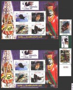 Bangladesh. 2012. 1093-94, bl48A, 48V. Birds fauna. MNH.