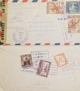 A) 1943, EL SALVADOR, EXAMINED, FROM SANTA ANA TO SPRINGFIELD, MISSOURI-USA, AIR