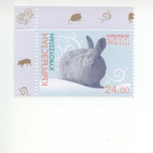 2011 Kyrgyzstan Year of the Rabbit  (Scott 378) MNH