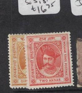 India Indore SG 5, 8 MOG (9dry)