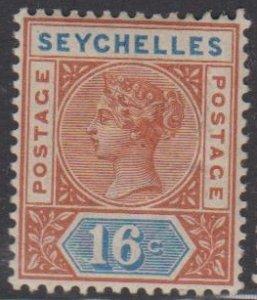 SEYCHELLES - Sc 12 / MINT HR - Victoria