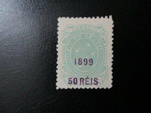 Brazil #151 Used (N7U2) WDWPhilatelic 2