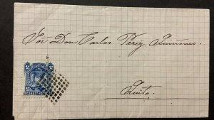 L) 1886 ECUADOR, COAT OF ARMS, BLUE, 5 CENTAVOS, DOT DIAMOND CANCELATION, TO QUI