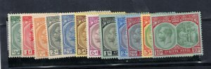 St Kitts & Nevis #24 - #35 Mint Very Fine Original Gum Hinged