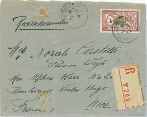POSTAL HISTORY : LEVANT - TURKEY : REGITERED MAIL cover to FRANCE 1923