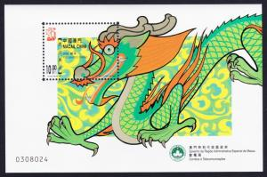 Macao Macau Chinese New Year of the Dragon MS 2000 MNH SG#MS1151