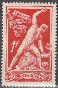 Monaco #210 MNH F-VF (SU4545)