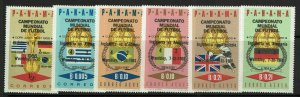 Panama SC# 470-470E, Mint Hinged, 470C top perf is bent, see notes - S11703