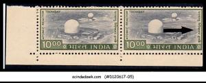 INDIA - 1974 10r SG#520 MNH 2V PAIR  ONE with CONSTANT ERROR