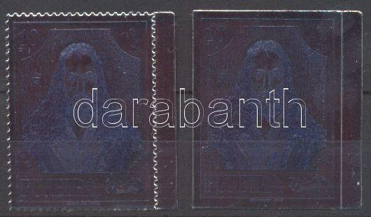 Fujeira stamp Durer 1971 MNH Mi 669 A-B WS117005