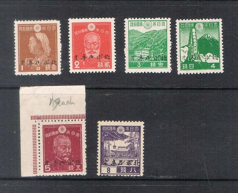 North Borneo Japanese Occupation 1944 Sc 34-38,40 MH