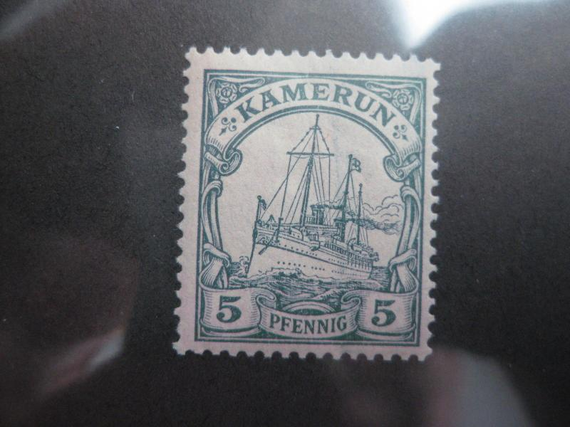 Cameroun SC 8 mint never hinged
