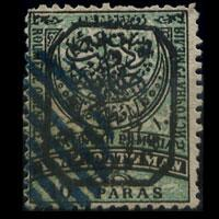 EASTERN RUMELIA 1885 - Scott# 34A Opt.Type a Set of 1 Used