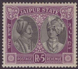 India  Jaipur state  1931 SG51 5r Black & Purple LMM