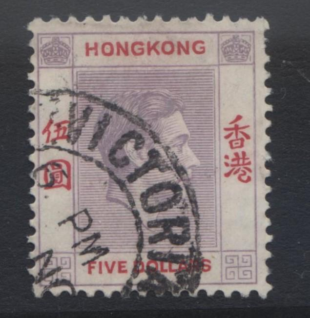 Hong Kong - Scott 165 - KGVI Definitive Issue- 1938 - FU - Single $5.00c Stamp
