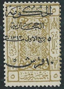 SAUDI ARABIA SG176 fine mint lightly hinged...........................38025